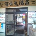 20110529160937.jpg