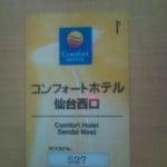 20110531000309.jpg