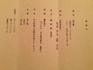 IMG_0571_Copy_bnr